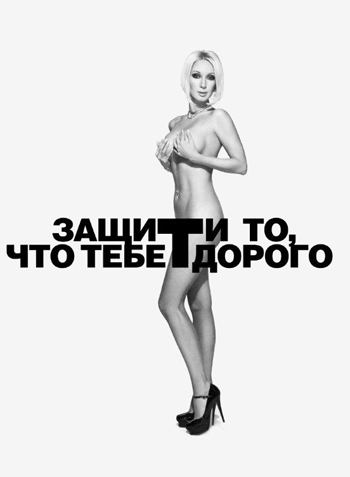 Ser codificado del alcohol en sankt-peterburge behtereva